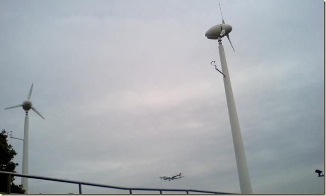 風車と航空機